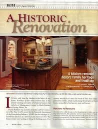 100 House And Home Magazines Magazine Articles Artist Blog Distinctive Works Of Art