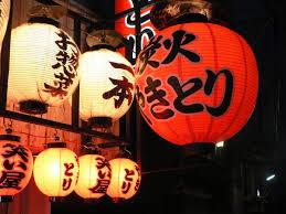 symboles japonais asahi international association a d i a