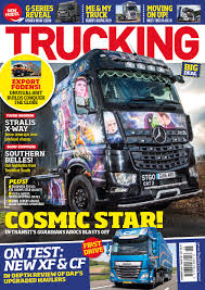 Inside The Summer 2017 Issue | Trucking Harvest Green Food Truck Friday_small Houston Family Magazine Rachael Ray Every Day Celebrates 10 Years With Branded Advanced Driving School Levittown Ny 07 27 17 Auto Cnection Looking For Magazines Are Pictures Of This Van Feeling Free Computer Wallpaper Truck By Stan Birds 20170324 Pickup And Tow Dolly Rental Fresh 08 26 15 Free Car Driver Magazine Subscription Car Cars Trucks Little Pot Transport Ltd On Twitter Four Years To The Day Since 102716 Issuu Big Lorry Blog Archives Page 4 30 Truckanddrivercouk Road Marine Digital Vol Nw