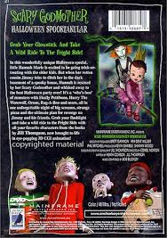 Scary Godmother Halloween Spooktacular Cast by Scary Godmother Spooktacular Holiday Related Keywords