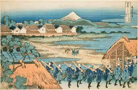estes le mont fuji d hokusai le japon d asiemutée