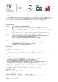 Cv Personal Statement Examples Retail Sales Assistant Example Shop Store Resume Curriculum Vitae Jobs