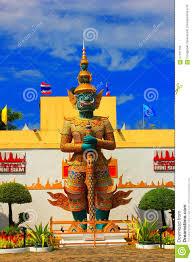 100 Banglamung Measure Giant In Mini Siam Pattaya City Naklua Chonbu