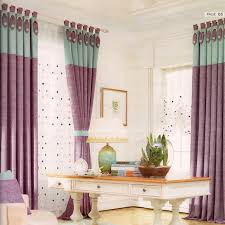 Kohls Double Curtain Rods by Decor Living Room Drapes And Kohls Curtains
