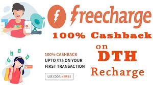 Freecharge Dish Tv Promo Code Today. Get Discount On Airpods Free City Promo Code Coke Store Coupon Codes North Face Coupons And Promo Codes Savingscom 2019 Roblox Citybookers Com Moosejaw 8 Coupon Updates Trailer Experience Mountaeering Diffusion Discount Free Delivery Ryobi Generator Coupons Thrifty Additional Driver Prepaid Recharge Leapfrog Uk Maroone Honda Oil Change Backcountry 20 Off Kfc Buffet California Costco Membership Top Websites Usa Coffeeam Shipping Groupon Deals Bradenton Fl Money Saver 50 Clearance Jackets At