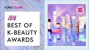Best-of-K-Beauty Awards – Soko Glam Where To Buy Korean Skincare Products In India Some Tips Bebe Birthday Coupon Code Pizza Hut Factoria Soko Glam Coupon Stofkbeauty Awards Glam 10step Korean Skin Care Review Inspired By At Fattes Pizza Its Always Buy 1 Get Free Black Friday 30 Off Sitewide Nov 21 Great Coupons Bed Bath And Beyond Croscill Baker Seeds Promo 2019 Kings Dominion Codes The Rewards Program Exclusive Member Offers Fanduel Sportsbook College Southern Sarms