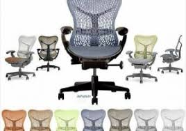 Herman Miller Mirra Chair Used by Herman Miller Mirra Office Chair Buy Buy Herman Miller Mirra 2