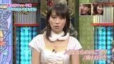 青木裕子 (1983年生)