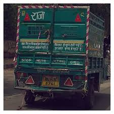 These Quirky Messages On Wheels Show That Truck Drivers Are Actually ... Truck Passing Very Close At Shimla Manali Ghwayhimachal Pradesh Set Of 4 Drink Glasses For Truckers Gift Driver Kitsch Armstrongtire Hash Tags Deskgram Truck Wiktionary Kiwi Slang New Zealand Group Tours Absolute Bus Lot Lizards Youtube Trucker Humor Trucking Company Name Acronyms Page 1 Commercial Driving And Diabetes Can You Become Irish Drivers Come Up Against Threats From Vicious Migrants Highway Robbery Dont Try Mugging Trucker Buddy Jones Recently These Quirky Msages On Wheels Show That Drivers Are Actually