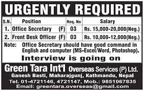Front Desk Job Salary by Office Secretary And Front Desk Officer Job In Kathmandu U2013 Job