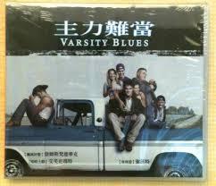 100 Varsity Blues Truck VCD