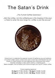 Aslihatipoglu Files Gimgs Th 19 Turkish Coffee