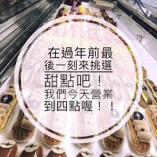 jeux d 馗ole de cuisine de jeux de cuisine 馗ole de 100 images jeux d 馗ole de cuisine de