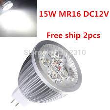 2pcs lot ultra bright dimmable mr16 led 12v 15w bulb mr16 socket