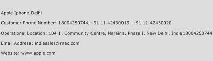Apple Iphone Delhi Customer Care Number