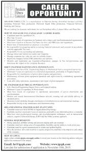 Resume Electrical Engineer Objective Power Plant Elegant ... Resume Objective Examples Disnctive Career Services 50 Objectives For All Jobs Coloring Resumeective Or Summary Samples Career Objectives Rumes Objective Examples 10 Amazing Agriculture Environment Writing A Wning Cna And Skills Cnas Sample Statements General Good Financial Analyst The Ultimate 20 Guide Best Machine Operator Example Livecareer Narrative Essay Vs Descriptive Writing Service How To Spin Your Change Muse Entry Level Retail Tipss Und