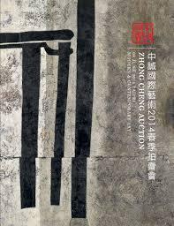bureau architecture m馘iterran馥 28 images dosch doschsarah