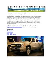 2009 Chevrolet Silverado Hybrid Used Trucks At Autotruckserviceinc ... Could The Usps New 6billion Delivery Fleet Go Hybrid Used Truck Tires Japan For Sale From Gidscapenterprise B2b Toyota Dealer Washington Mo Used Cars Sale Near Union Highlander In Usa Your Car Today C Ku Band Uplink Truck Professional Video Equipment Ford Plans 300mile Electric Suv Hybrid F150 And Mustang More 2017 Review First Drive 2009 Hino 716 300 Series Tipper Sa Chevrolet Silverado 1500 Rwd Electric Pickup Spied Chevrolet Specs 2008 2010 2011 2012 2018 Gmc Sierra Eassist Pickup To Be Sold Nationwide