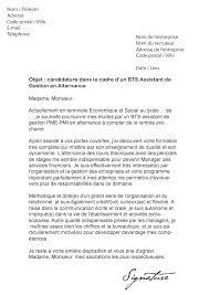 lettre de motivation bts assistant de gestion alternance