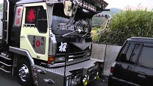 Japan Deco Truck - YouTube