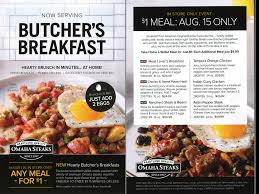 Omaha Steaks $1 Skillet Meals (In Store) - Slickdeals.net Kfc On Twitter All This Shit For 4999 Is Baplanet Preview Omaha Steaks Exclusive Fun In The Sun Grilling 67 Discount Off October 2019 An Uncomplicated Life Blog Holiday Gift Codes With Pizzeria Aroma Coupons Amazon Deals Promo Code Original Steak Bites 25 Oz Jerky Meat Snacks Crane Coupon Lezhin Reddit Rear Admiral If Youre Using 12 4 Gourmet Burgers Wiz Clip Free Ancestry Com Steaks Nutribullet System