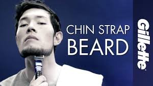 Chin Curtain Beard History by Beard Styles How To Shave A Chin Strap Style Beard Gillette