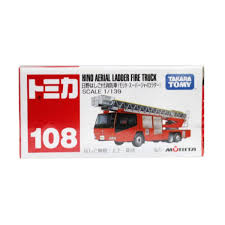 Obral Tomica No 108 Hino Aerial Ladder Fire Truck Diecast Merah ... Kdw Diecast 150 Water Fire Engine Car Truck Toys For Kids Toy Fire Truck Stock Photo Image Of Model Multiple 23256978 With Ladder Obral Hko Momo Metal Pull Back Obralco Alloy Airfield Cannon Rescue 2018 Sliding Model Children Fire Department Playset Diecast Firetruck Or Tank Engine Ladder 116 Aerial Emergency Scale Vehicle Inertial Toy Simulation Plastic Six Wheeled Pistol