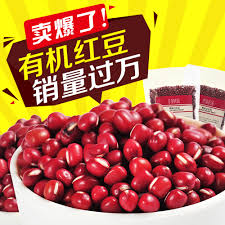 Get Quotations Green Valley Organic Agricultural Products Small Red Beans 500g X 3 Bag Bean