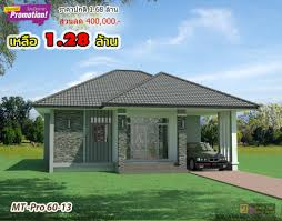 100 Contemporary Small House Design THOUGHTSKOTO