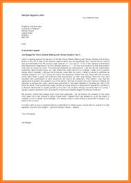 sap appeal letter sample