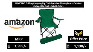 LUMONY® Folding Camping Big Chair Portable Fishing Beach Outdoor  Collapsible Chairs (Multi-Color) Foldable Collapsible Camping Chair Seat Chairs Folding Sloungers Fei Summer Ideas Stansport Team Realtree Rocking Chair Buy Fishing Chairfolding Stool Folding Chairpocket Spam Portable Stool Collapsible Travel Pnic Camping Seat Solid Wood Step Ascending China Factory Cheap Hot Car Trunk Leanlite Details About Outdoor Sports Patio Cup Holder Heypshine Compact Ultralight Bpacking Small Packable Lweight Bpack In A