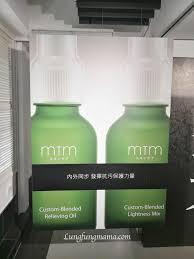 Beautylife HK 劃破污染。MTM CustomBlended Oil 系列 劃破污染