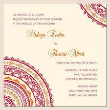 Simple Indian Wedding Invitation Wording
