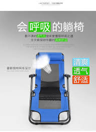 2019 Rong Hao Selling Outdoor Leisure Beach Chair Outdoor Chairs Lengthened  And Widened Mesh Chairs Wholesale From Jack_1678, $562.81 | DHgate.Com Viewing Nerihu 783 Solo Oblong Table Product China Used Metal Chair Whosale Aliba Whosale Cheap Metal Used Folding Chairs Buy Chairused Schair On Alibacom Labatory And Healthcare Fniture Hospital Car Bumper Reliable Solos S Pte Ltd Your Workplace Partner White Outdoor Room Wedding Plastic Chairsused Chairsplastic Hot Item Modern Padded Stackable Interlocking Church Best Alinum Alloy Chair Suppliers Kids Frame Chairwhite Chairkids Bulk Wimbledon How To Start A Party Rental Business