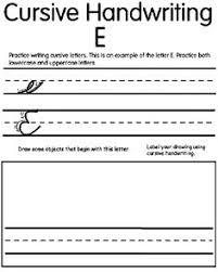 Cursive E Coloring Page