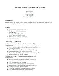 Cus Resume Objective Examples For Customer Service On Summary