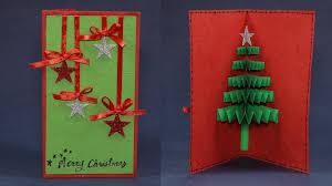 Handmade Pop Up Christmas Greeting Card