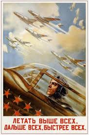 Published One Year After Stalins Death This Poster Reinforces The Message That Soviet Research And Development Of Weapons Machinery Is Ongoing