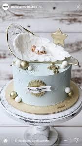 25 tartas para bautizo para nenes bebeazul top baby