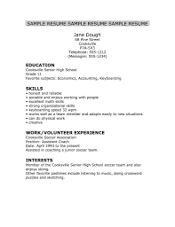 Best Resume Examples For Highschool Students With No Work Experience