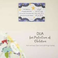 Printable Dua For Entering The Bathroom by Dua For When I Put On An Islam For Kids Pinterest