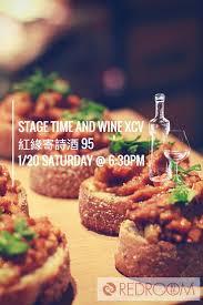 s駱aration cuisine salon room 紅坊國際村 home