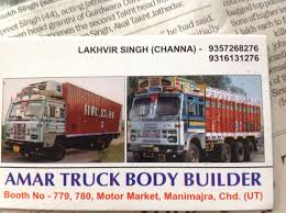 Amar Truck Body Builder, Mani Majra - Truck Body Manufacturers In ... Top 100 Truck Body Manufacturers In Baramati Justdial Best Lorry Builders Namakkal Service Bodies Tool Storage Ming Utility National Maker Photos Transport Nagar Meerut Pictures Neustar Manufacturing Grain Box Supreme Cporation Options Kaunlaran Corp Body Builders Tailgate Tipper Beavertail Dropsides Steel 1 For Your And Crane Needs