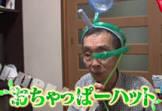木原健次 (浪速のエジソン)