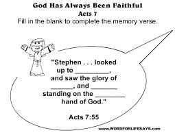 God Has Always Been Faithful Memory Verse 001