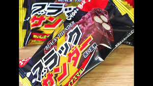 Black Thunder -Very Famous Chocolate Bar In Japan!- - YouTube 13 Most Influential Candy Bars Of All Time The Hershey Company Products Best Selling In The Usa Are Completely Brand Amazoncom Snickers Singles Size Chocolate 186ounce Glutenfree Cooking Light Hersheys Miniatures 25 Lb Walmartcom Bars Ideas On Pinterest Table Take 5 Unique Kids Candy For Top Milk 2017 Goody For Me
