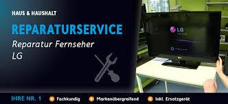fernseher reparatur lg technikgalerie in frankfurt am