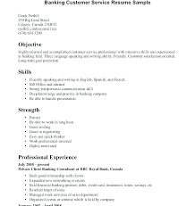 Fast Food Resume Example Cashier Examples Awesome Unique Supervisor Simple S