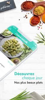 cuisine actuelle recette cuisine actuelle idée recette on the app store