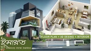 100 Bangladesh House Design Latest Duplex In Freshomedaily